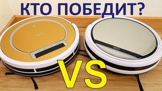 Сравнение моделей iLife V50 и V55: какой робот-пылесос лучше выбрать для дома и офиса