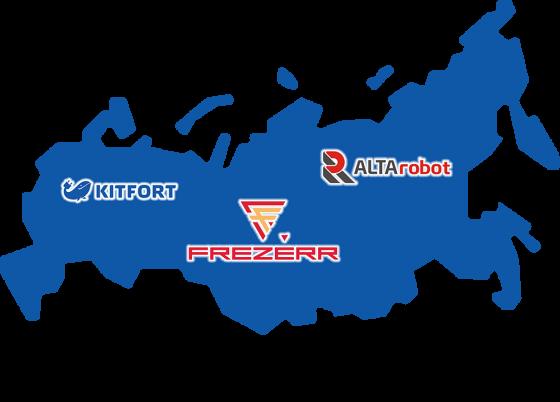 Российские бренды роботов-пылесосов