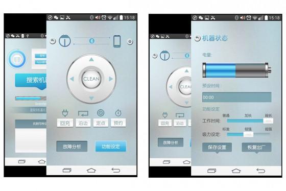 интерфейс приложения для устройств iLife
