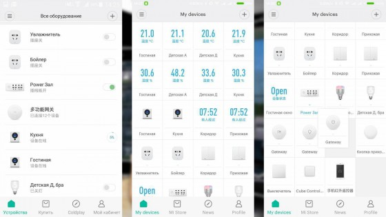 приложение Xiaomi Mi Home